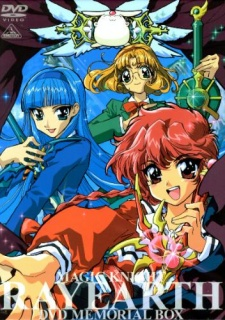 Magic Knight Rayearth Mahou Kishi Rayearth