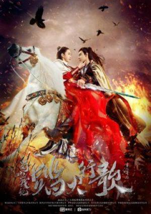 Thục Sơn Chiến Kỷ 2: Đạp Hỏa Hành Ca - The Legend Of Zu 2