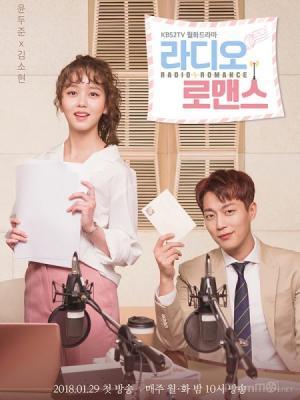 Chuyện Tình Radio Radio Romance.Diễn Viên: Yoon Park,Yoon Doo Joon,Kim Soo Hyun,Park Hae Joon,Yura