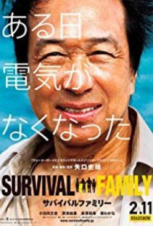 Nếu Một Ngày Thế Giới Không Có Điện Survival Family.Diễn Viên: Fumiyo Kohinata,Norika Fujiwara,Eri Fukatsu,Saburo Tokito,Wakana Aoi,Yuki Izumisawa