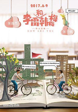 Lý Lôi Và Hàn Mai Mai Li Lei And Han Meimei.Diễn Viên: Lý Gia Thanh,Trương Dật Kiệt,Trương Tử Phùng
