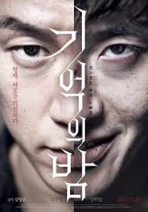 Đêm Ký Ức: Forgotten Night Of Memory.Diễn Viên: Kang Ha Neul,Na Young Hee,Kim Moo,Yul