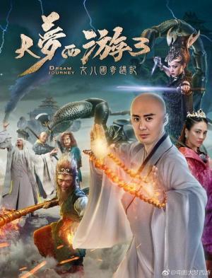 Giấc Mộng Tây Du 3 Kỳ Ngộ Nữ Nhi Quốc - Dream Journey 3 Thuyết Minh (2017)