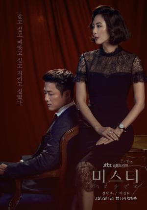 Mơ Hồ Misty.Diễn Viên: Ji Jin Hee,Kim Nam Joo,Im Tae,Kyung,Jeon Hye,Jin,Go Joon