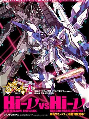 Gundam Build Divers Prologue ガンダムビルドダイバーズ プロローグ