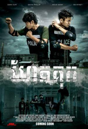 Vượt Ngục - Jailbreak Thuyết Minh (2017)