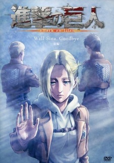 Shingeki No Kyojin: Lost Girls Attack On Titan: Lost Girls