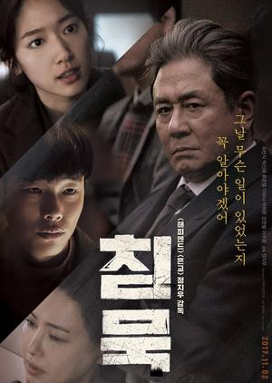 Trái Tim Hoen Ố Heart Blackened: Silence.Diễn Viên: Lee Soo Kyung,Park Shin Hye,Park Hae Joon,Ryoo Joon,Yeol,Choi Min Sik,Lee Honey