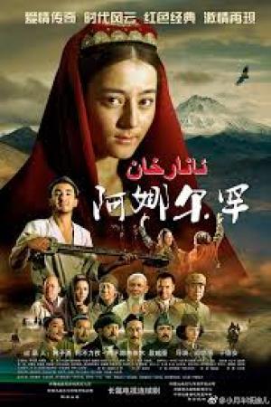 A Na Nhĩ Hãn Ana Samarkand.Diễn Viên: Ha Ji Won,Trương Hàm Dư,Ngô Vũ Sâm