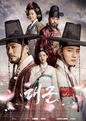 Đại Thân Vương Grand Prince.Diễn Viên: Joo Sang Wook,Yoon Shi Yoon,Jin Se Yun,Son Byung,Ho