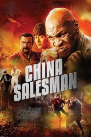 Chiến Dịch Đen China Salesman.Diễn Viên: Steven Seagal,Mike Tyson,Dong,Xue Li,Eriq Ebouaney