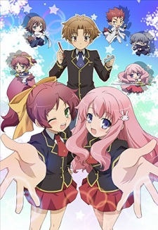 Baka To Test To Shoukanjuu Mini Anime Baka And Test Mini Special, Baka To Tesuto To Shoukanjuu.Diễn Viên: Shoukanjyuu,Idiots,Tests,Summoned Beasts