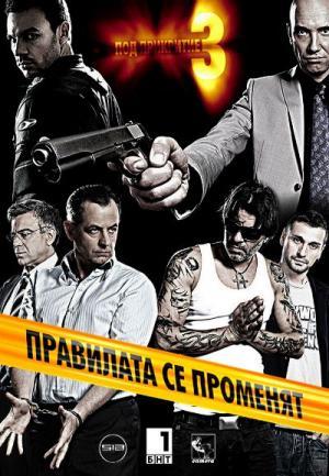 Vô Gian Đạo Phần 3 - Undercover Season 3