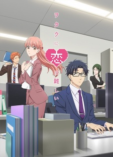 Wotaku Ni Koi Wa Muzukashii Its Difficult To Love An Otaku, Wotakoi, Love Is Hard For Otaku.Diễn Viên: Eiko Koike,Mimura,Kenta Kiritani,Toma Ikuta,Rinka Kakihara
