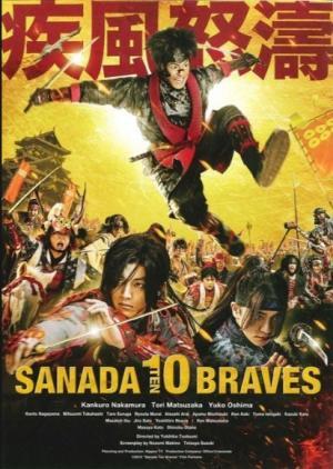 Thập Dũng Sĩ Sanada Sanada 10 Braves.Diễn Viên: Kazuki Kato,Yuko Oshima