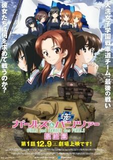 Girls Und Panzer Das Finale Girls & Panzer Finale, Girls Und Panzer Saishuushou