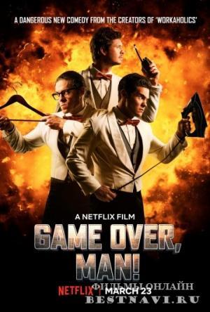 Anh Hùng Bất Đắc Dĩ Game Over, Man!.Diễn Viên: Kyle Newacheck