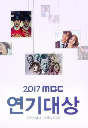 Lễ Trao Giải Mbc 2017 - Mbc Drama Awards
