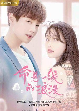 Tình Yêu Giữa Muôn Vàn Cách Trở - Adventurous Romance Việt Sub (2018)
