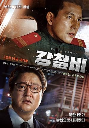 Cơn Mưa Thép - Steel Rain Thuyết Minh (2017)