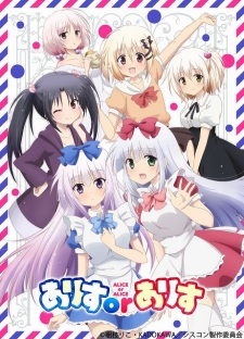 Alice Or Alice Siscon Niisan To Futago No Imouto