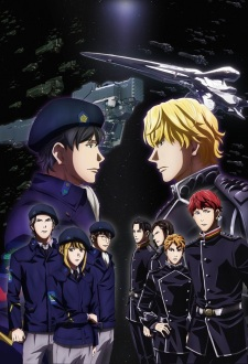 Ginga Eiyuu Densetsu: Die Neue These - Kaikou The Legend Of The Galactic Heroes: The New Thesis - Encounter.Diễn Viên: Spiral Labyrinth,Logh Gaiden