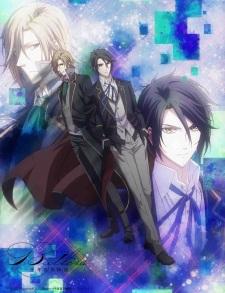 Butlers X Battlers - Chitose Momotose Monogatari