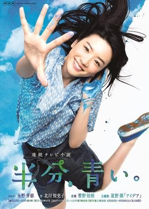 Một Nửa, Xanh Half, Blue: Hanbun, Aoi.Diễn Viên: Yasuko Matsuyuki,Mei Nagano,Takeru Satoh