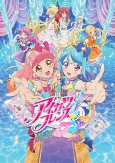 Aikatsu Friends! アイカツフレンズ!.Diễn Viên: Uchi No Ko No Tame Naraba,If Its For My Daughter