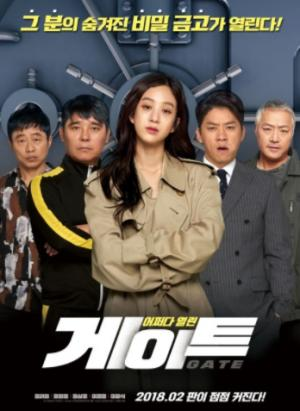 Cánh Cổng Gate.Diễn Viên: Treat Williams,Lee Kyoung Young