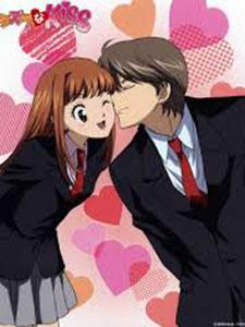 Nụ Hôn Định Mệnh - Itazura Na Kiss