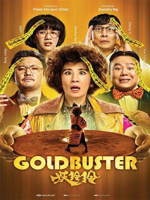 Yêu Linh Linh Goldbuster.Diễn Viên: Francis Ng,Alex Fong Lik,Sun,Sandra Kwan Yue Ng,Yi Zhang