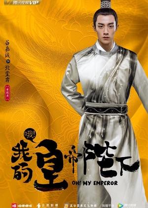 Ôi Hoàng Đế Bệ Hạ Của Ta - Oh My Emperor Việt Sub (2018)