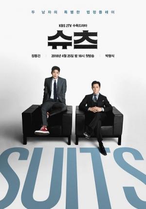 Đấu Trí Suits.Diễn Viên: Jang Dong Gun,Park Hyung,Sik,Hwang Tae,Gwang