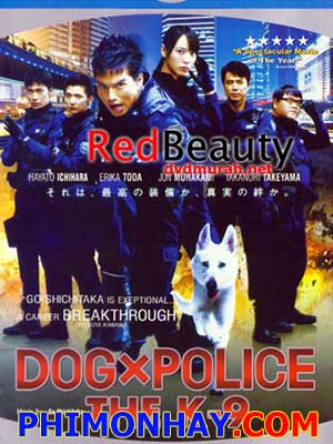 Siêu Khuyển - Dog X Police: The K 9 Force