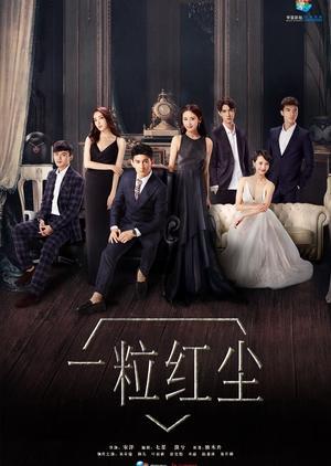 Ông Trùm Đá Quý My Ruby My Blood.Diễn Viên: Sung Yu Ri,So Ji Sub,Kim Nam Jin,Kim Sa Rang