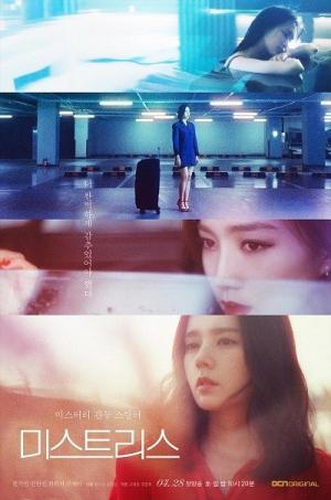 Những Cô Nhân Tình Mistress.Diễn Viên: Han Ga In,Shin Hyun Bin,Choi Hee Seo,Goo Jae Yi