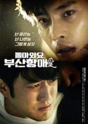 Em Trai Tôi Là Găng Tơ - Brothers In Heaven: Come Back To Busan Port