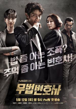 Luật Sư Vô Pháp Lawless Lawyer.Diễn Viên: Lee Jun Ki,Seo Ye Ji
