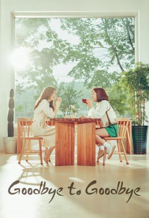 Chào Tạm Biệt Good Bye To Good Bye.Diễn Viên: Lee Sung Jae,Jo Bo Ah,Jung Woong In,Chae Si Ra