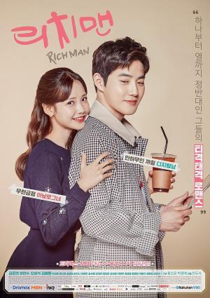 Chàng Giàu Nàng Nghèo Rich Man.Diễn Viên: Suho,Hong Soo Hyun,Kim Ji Hoon,Kim Joo,Hyun,Lee Kyu Han