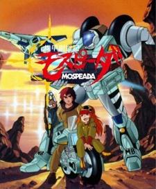 Kikou Souseiki Mospeada: Genesis Climber Mospeada - Armored Genesis Mospeada, Robotech: The New Generation