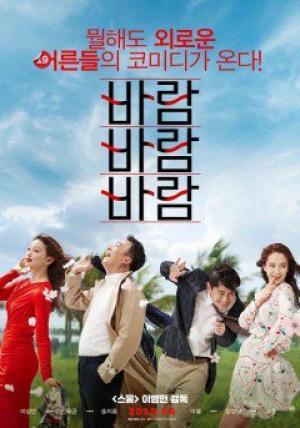 Khi Đàn Ông Muốn What A Man Wants.Diễn Viên: Lee Sung Min,Song Ji Hyo,Shin Ha Kyun,Lee El,Jang Young,Nam