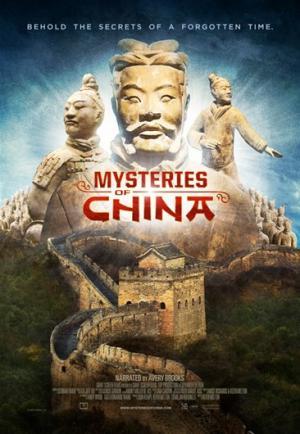 Bí Ẩn Trung Hoa Cổ Đại - Mysteries Of Ancient China