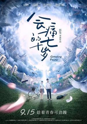 Nỗi Đau Tuổi 17 Growing Pains.Diễn Viên: Soo Go,Hyo,Ju Han,Jyu,Ni Hyun