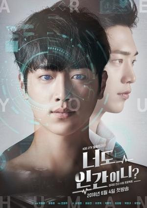Bạn Cũng Là Người Are You Human Too?.Diễn Viên: Seo Kang Joon,Gong Seung Yun