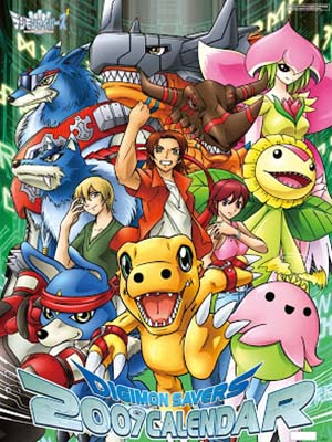 Digimon Adventure Ss5 - Digimon Savers: Digimon Data Squad Việt Sub (2006)