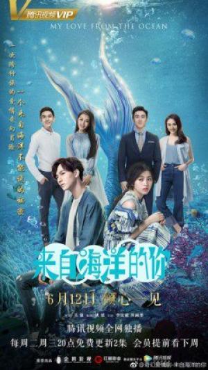 Biển Cả Đưa Em Đến - My Love From The Ocean Việt Sub (2017)