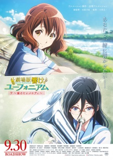 Gekijouban Hibike! Euphonium: Todoketai Melody - Sound! Euphonium The Movie: May The Melody Reach You!
