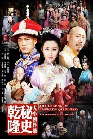 Vòng Xoáy Vương Quyền Esoterica Of Qing Dynasty.Diễn Viên: Thạch Tiểu Quần,Lữ Trung,Ô Tĩnh Tĩnh,Lý Hồng Nho,Ngô Nhược Phú